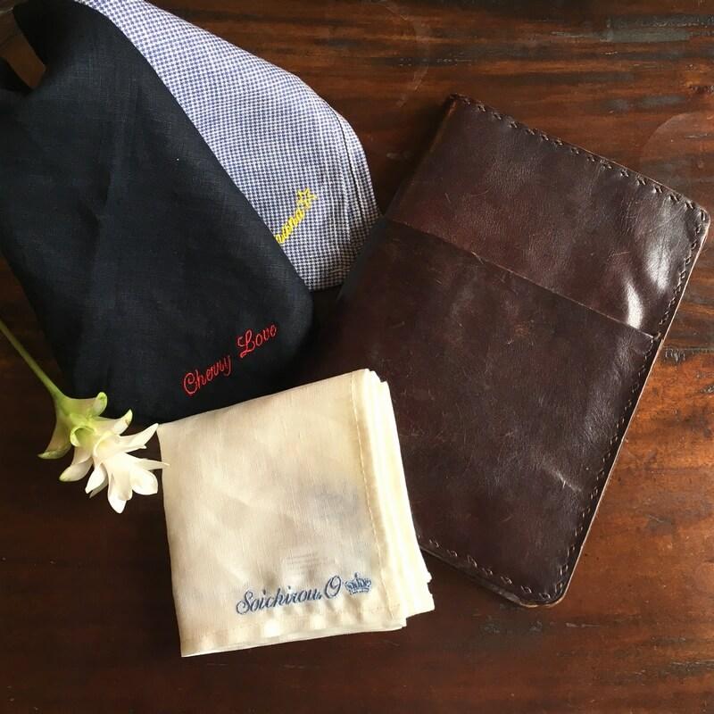 リネンHT名入れ刺繍手帳