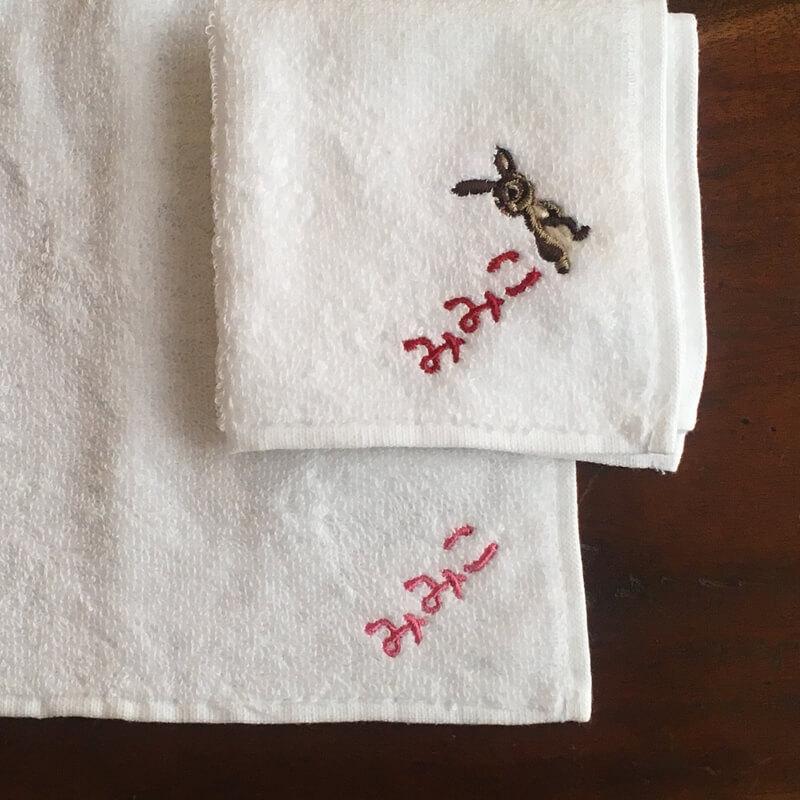 HT[両面パイル]刺繍位置A
