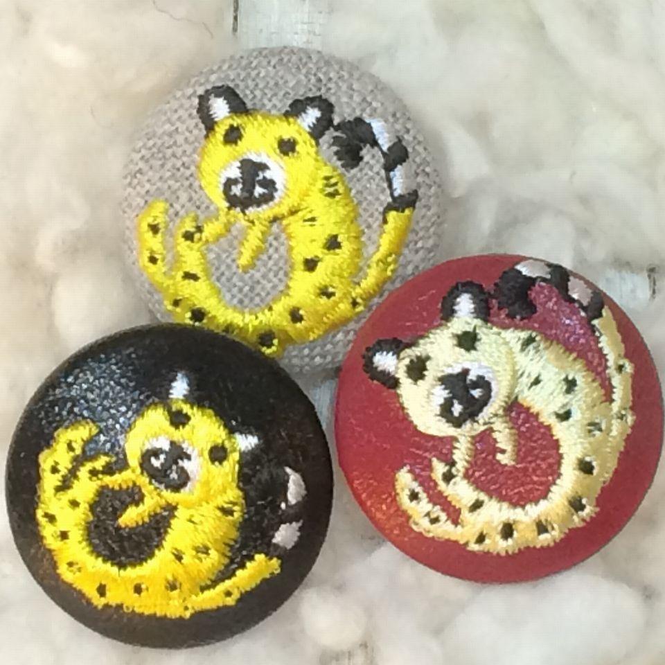 チーター[黄]刺繡ボタン3種