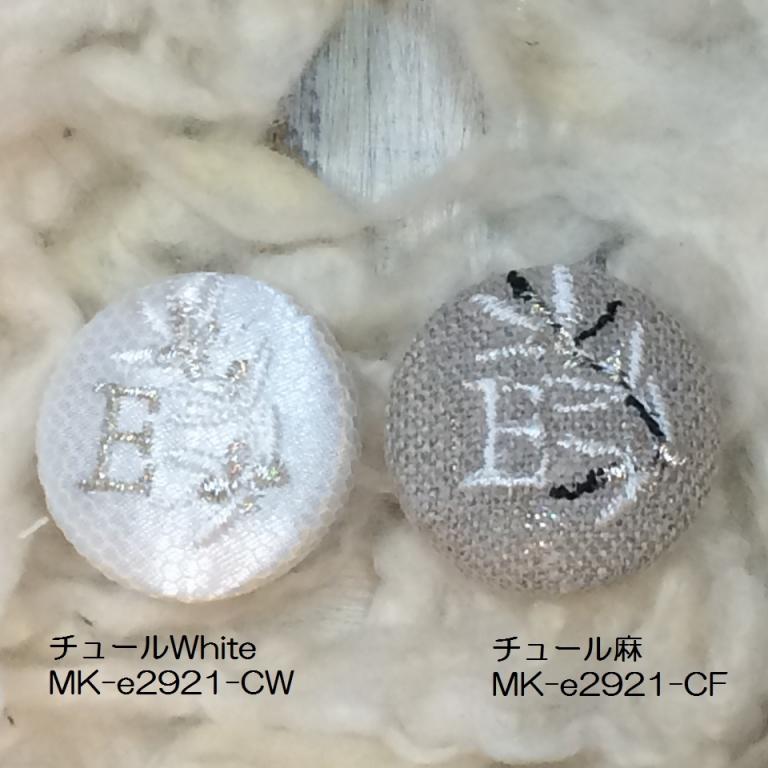 MK-e2921