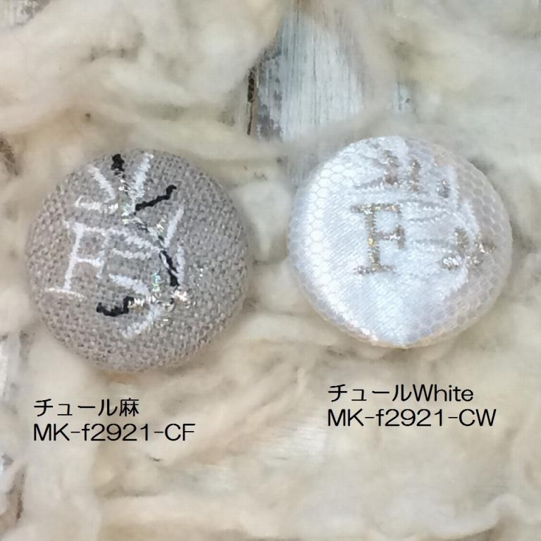 MK-f2921