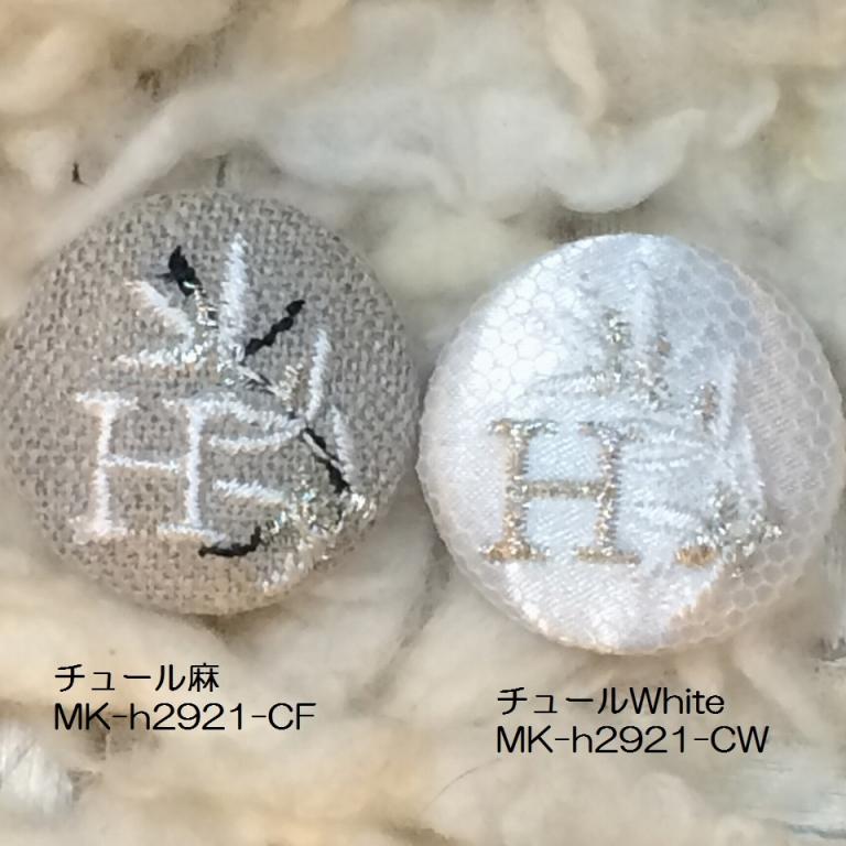 MK-h2921