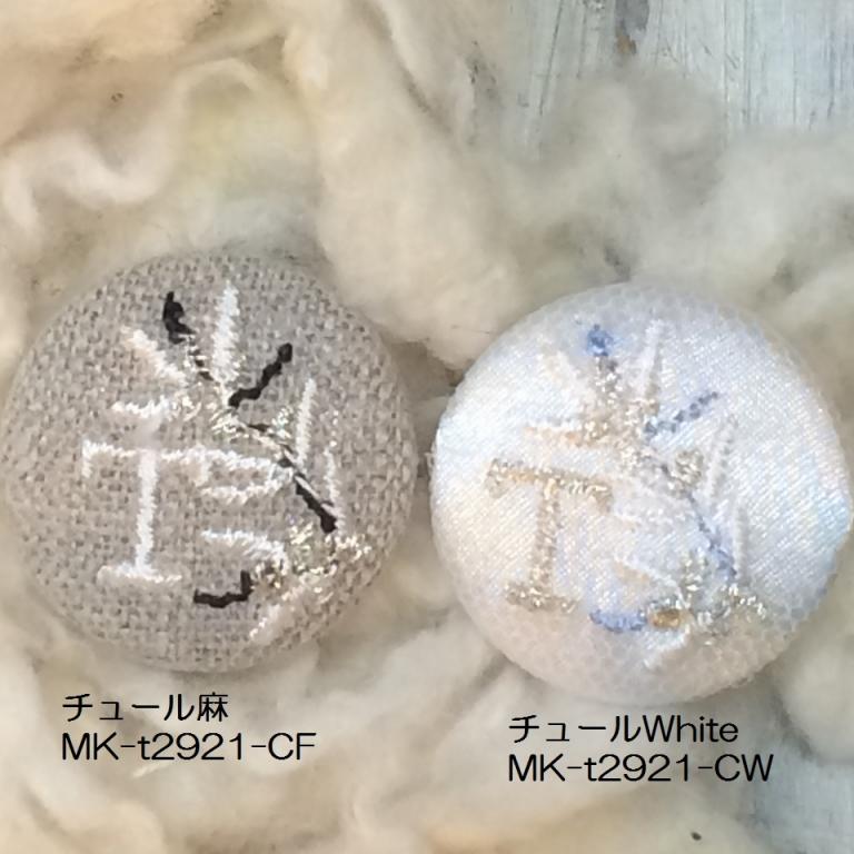 MK-t2921