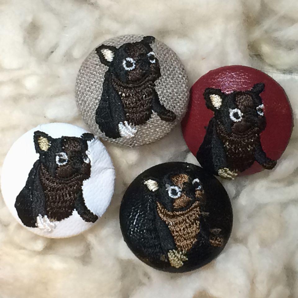 フレンチブルドッグ[茶]刺繍ボタン4種
