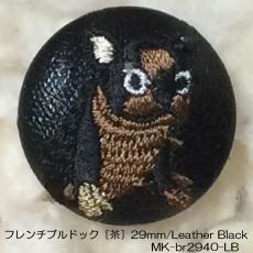 MK-br2940