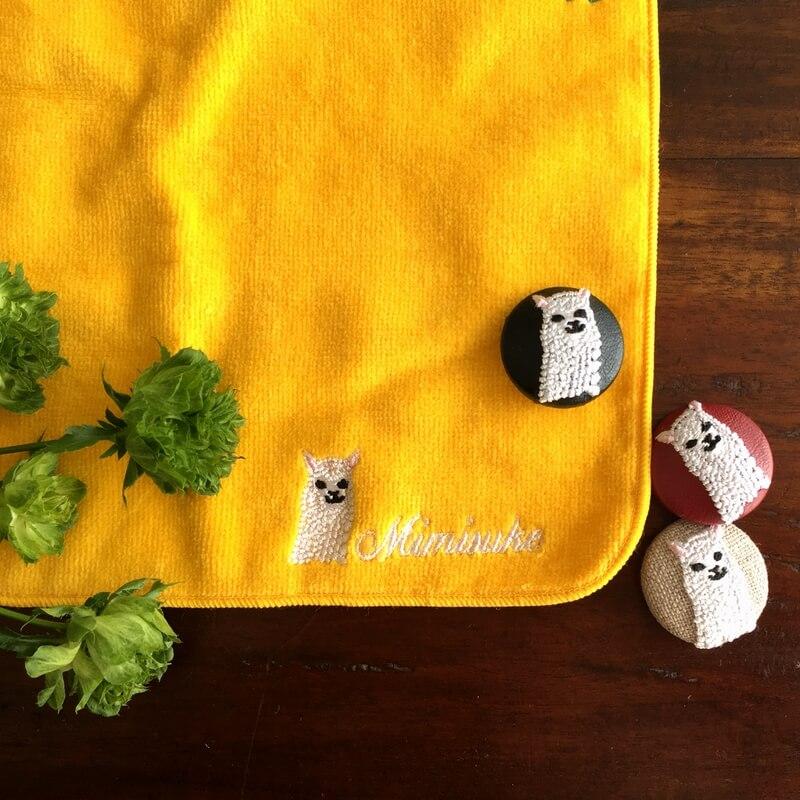 アルパカ刺繍くるみボタン