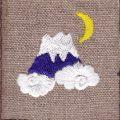 富士山[月夜]刺繍図案デザイン