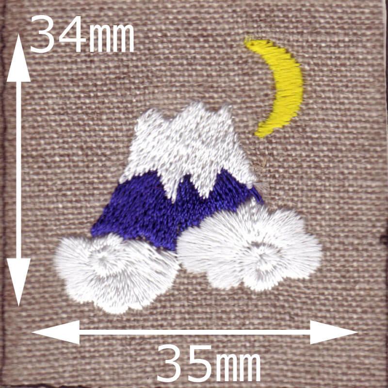 富士山[月夜]刺繍図案デザインのサイズ表記