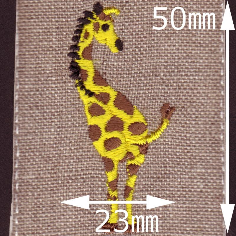 キリンHIP[動物]刺繍図案デザインのサイズ表記
