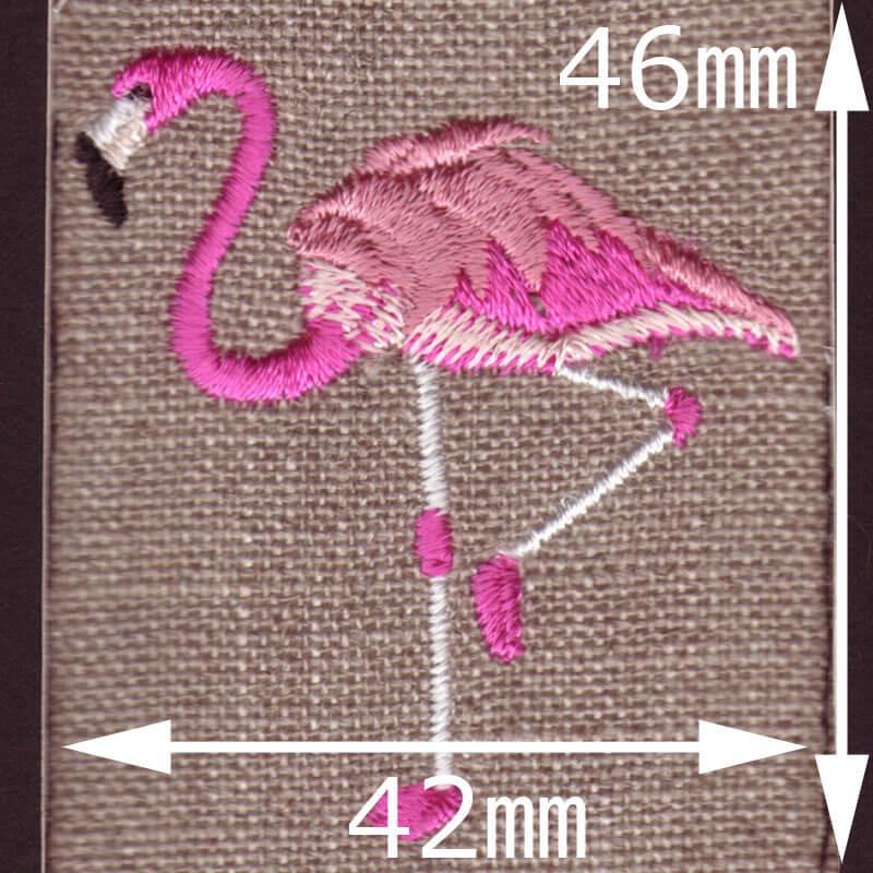 ピンクフラミンゴ[鳥]刺繍図案デザインのサイズ表記