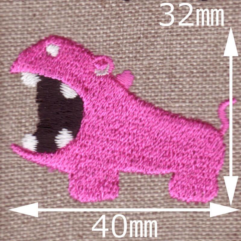 あんぐりカバさん[動物]刺繍図案デザインの刺繍図案デザイン