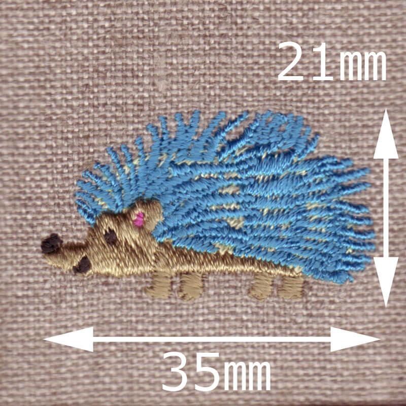 僕ハリネズミ[動物]刺繍図案デザインサンプルのサイズ表記