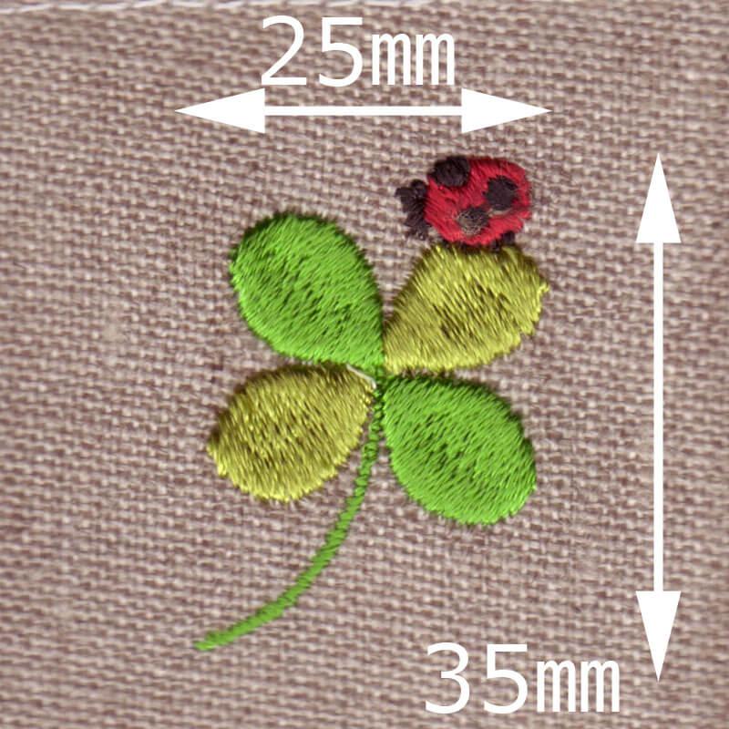 てんとう虫と四つ葉のクローバー[幸せを運ぶ虫]刺繍図案デザインのサイズ表記