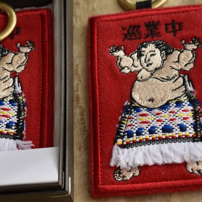 相撲番付カードRD巡業中2枚