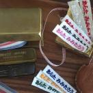 ゴシック体リボンテープ刺繍イメージ1