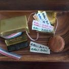 メイリオ体リボンテープイメージ1