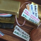 メイリオ体リボンテープ3