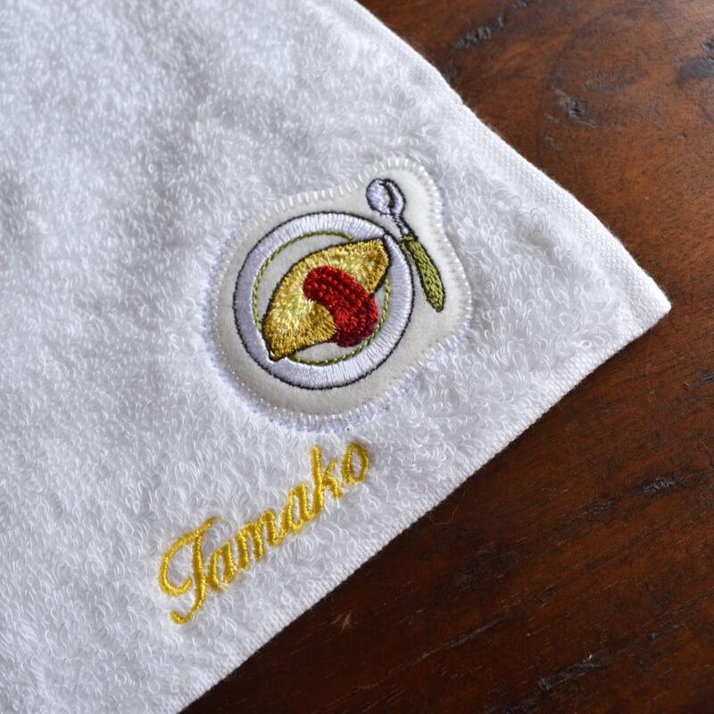 オムレツ刺繍タオルヤマコ