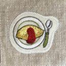 オムレツ[お食事]刺繍図案ステッカー
