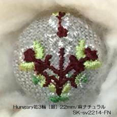 SK-sv2214