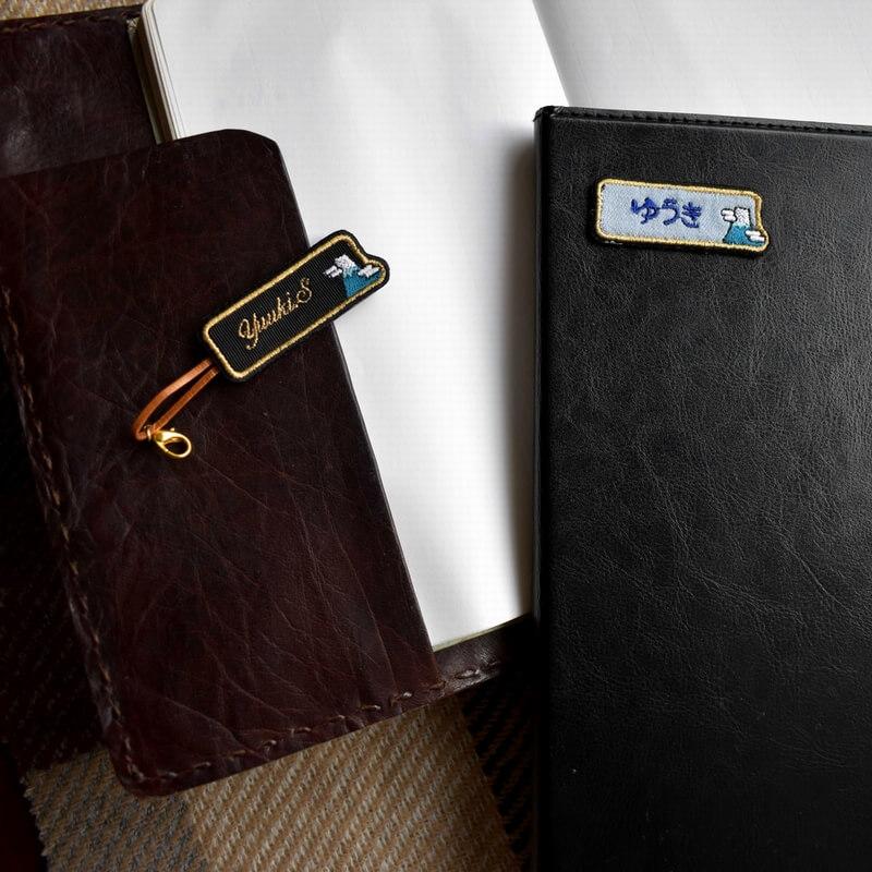 ミニマムネームプレート/自然iPadノート