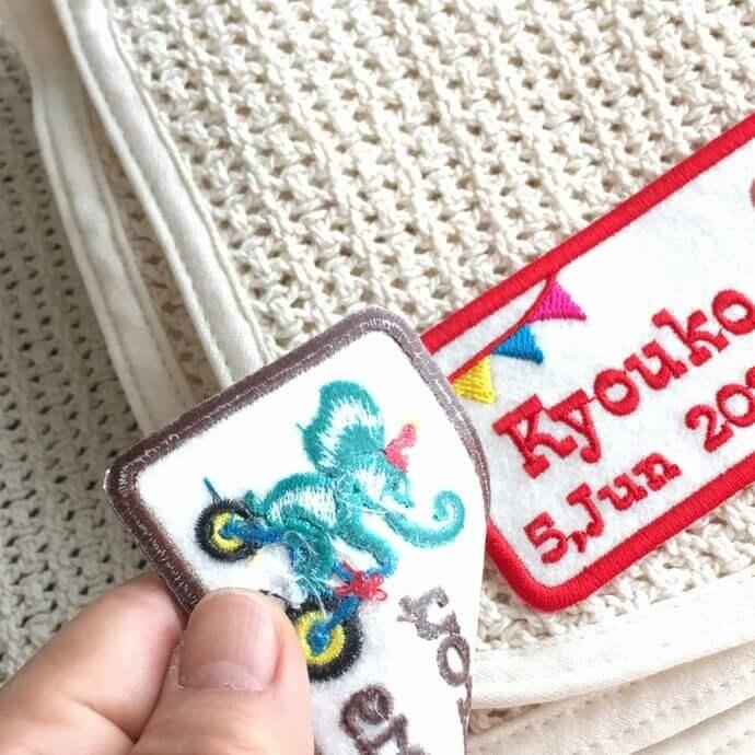 命名刺繍ワッペン[サーカス象]背面