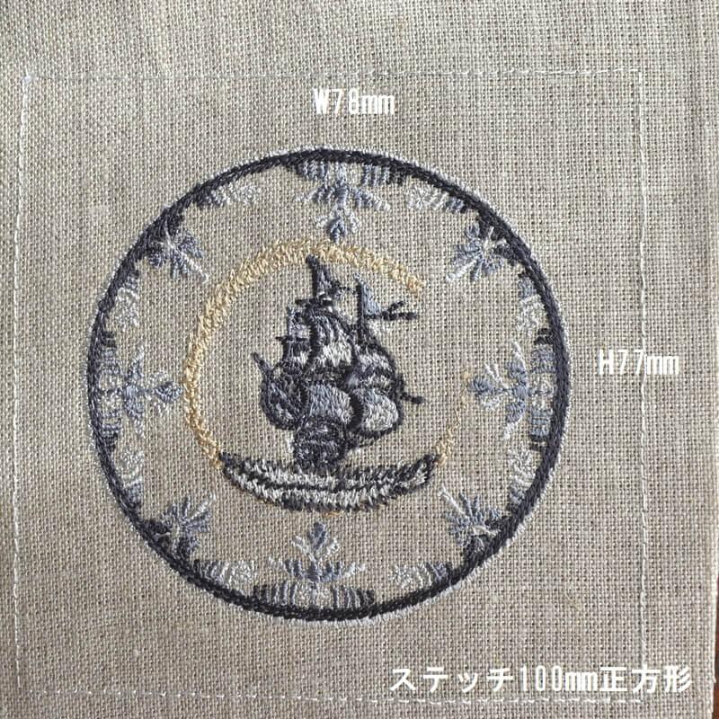 プレート舟刺繍サイズ