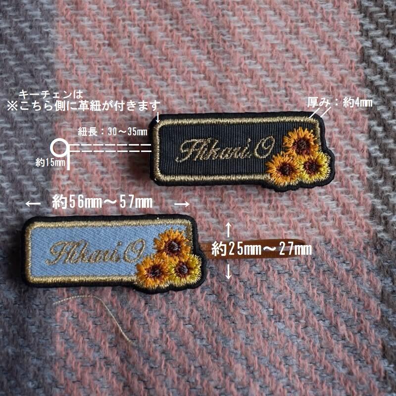 ミニマムネームプレート/花サイズ