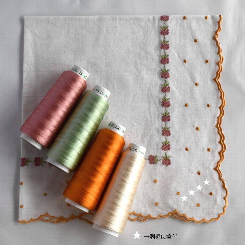 リネン混ハンカチーフ_花刺繍刺繍位置と糸色