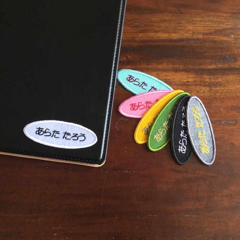ひらがな・漢字/W楕円形iPad