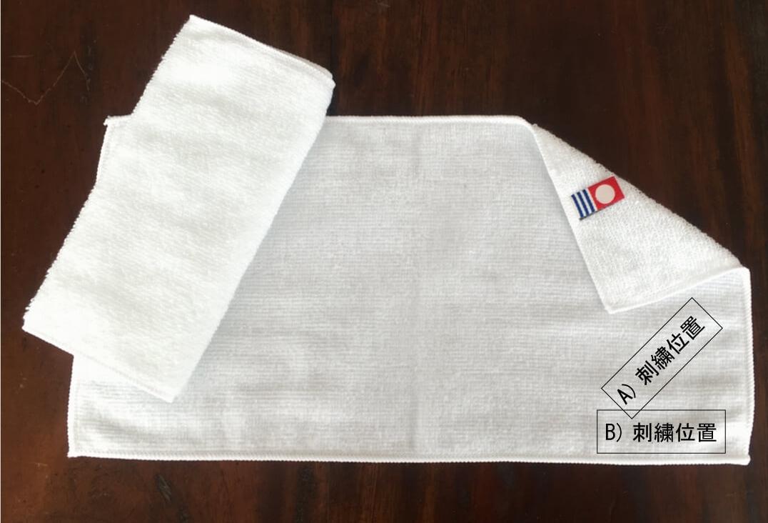 今治WT[ポケット]刺繍位置