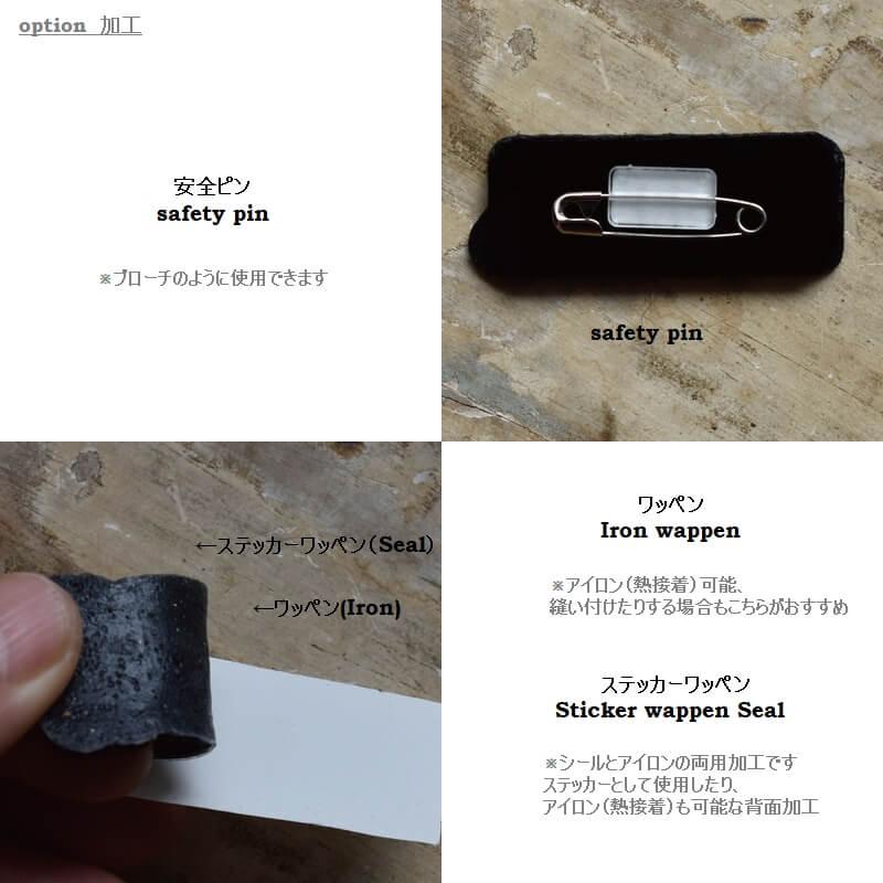 チュ-リップ刺繍のネ-ムプレ-ト背面加工