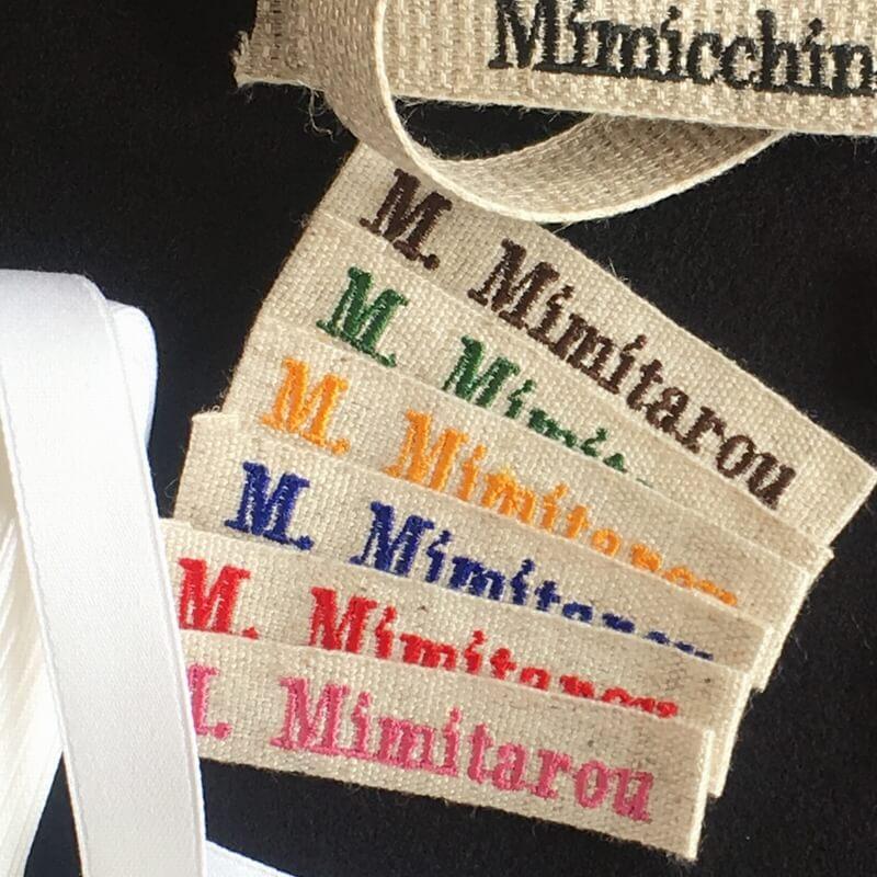 リネン麻:刺繍ネームabcカラーアップ