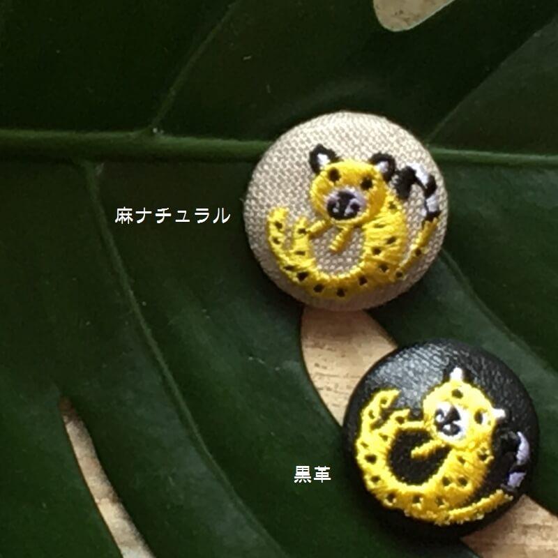 チータ-29刺繍ボタンカラー