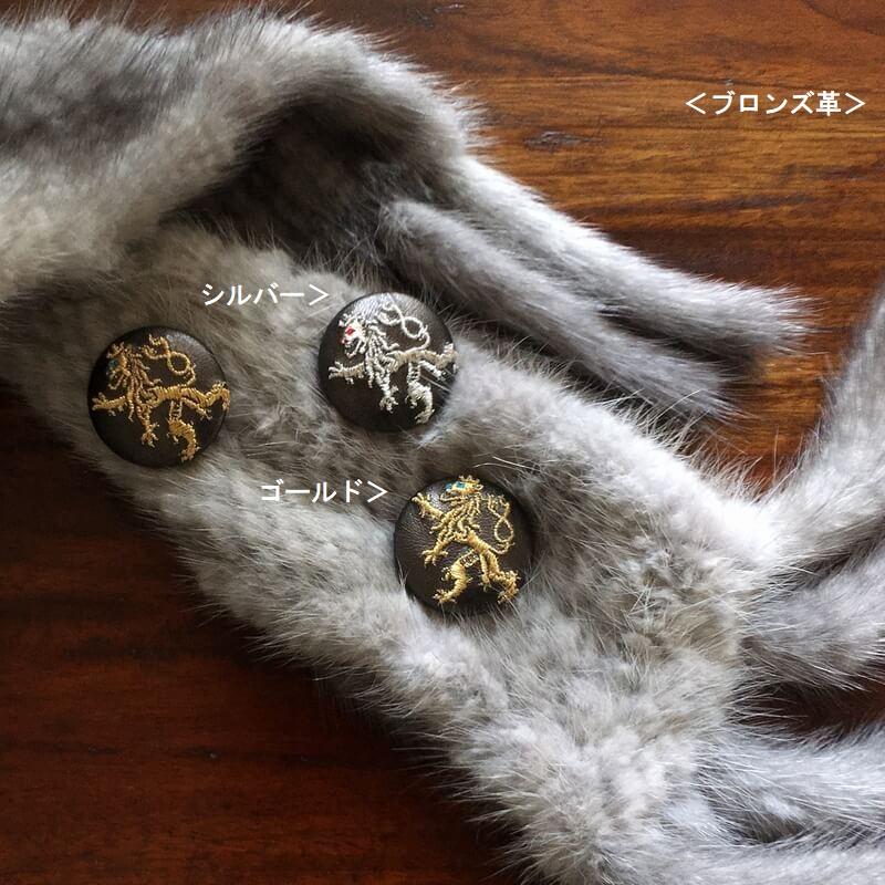 チェコライオン刺繍くるみ38色サンプル