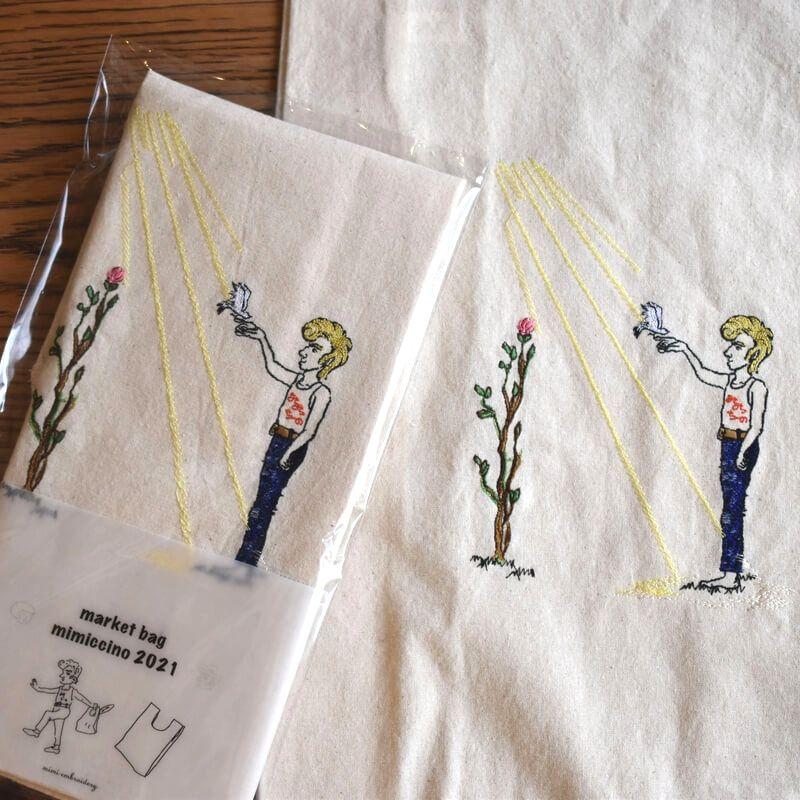 みみっちーの2021MT刺繍バック袋いり平おき