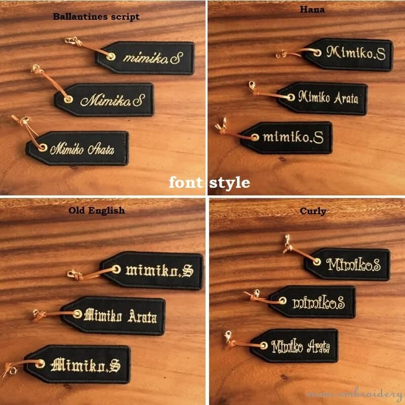 刺繍のネームプレート4窓文字