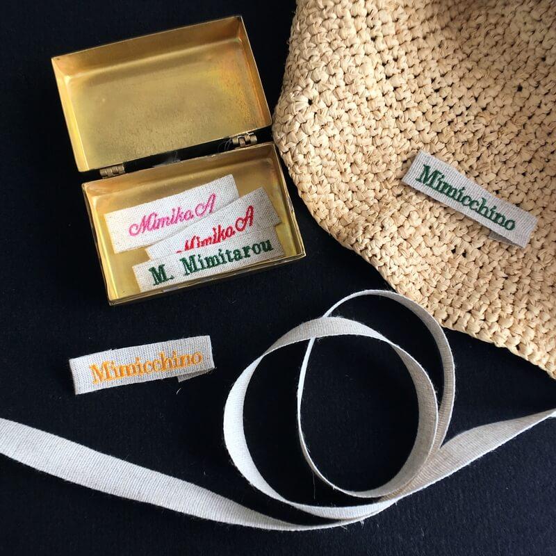 リネン麻:刺繍ネームabcイメージ