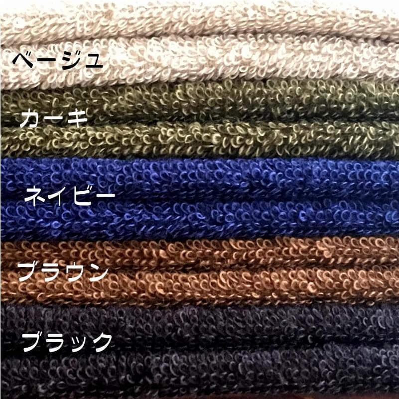 今治WT[ポケットカラー]カラー