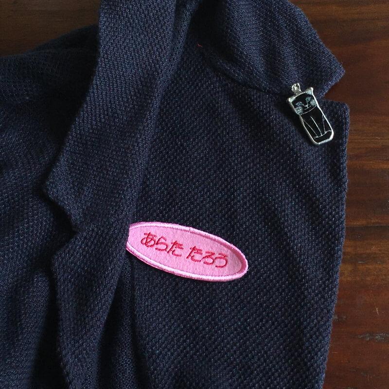 ひらがな・漢字/W楕円形ジャケット