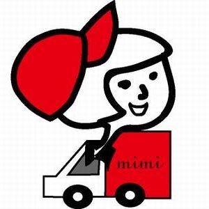 ミミ子トラック