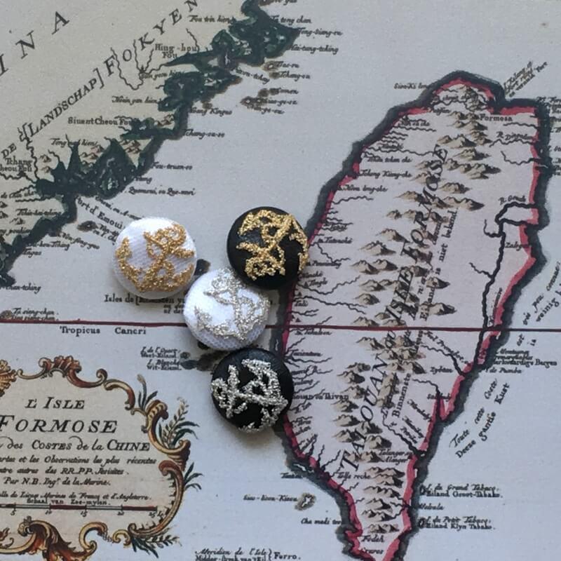 きらめくアンカー碇22刺繍ボタン地図