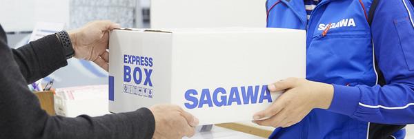 佐川急便の公式サイトイメージ